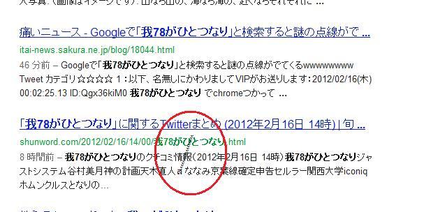 nanagatsu.jpg